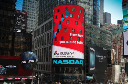 2014年春节期间,青岛啤酒的广告也出现在了纽约时代广场的大屏幕